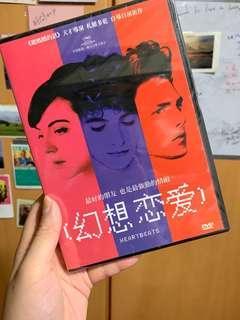 🚚 四四二手集🆕🆕🆕《幻想戀愛》DVD 全新