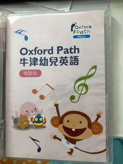 Oxford Path trial CD