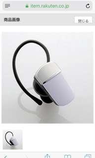 Bluetooth handsfree headset 藍牙耳機