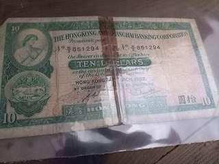滙豐十元_青蟹(八十年代)