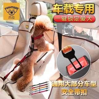 Car Safety Restraint Belt for Dogs
