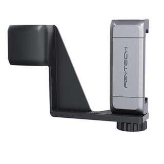 DJI OSMO Pocket 手機安全穩固支架 (PGYTech)