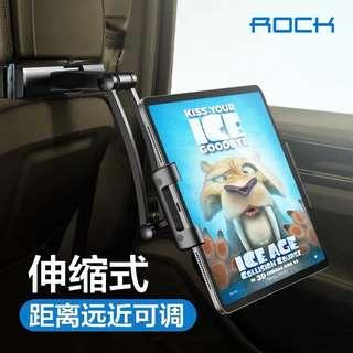 Rock car iPhone iPad mount for rear seats