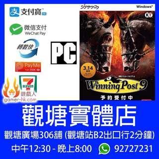 PC 全新 Winning Post 9 (日版) - 賽馬大亨 2019