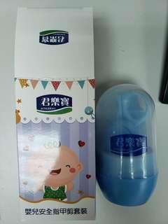全新君樂寶嬰兒安全指甲剪套裝