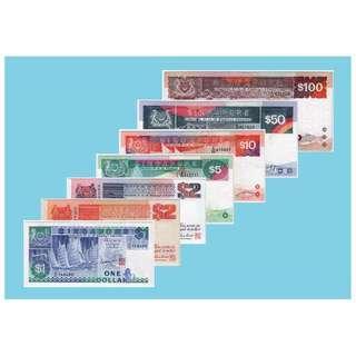 Singapore Ship series $1 - $100 Set