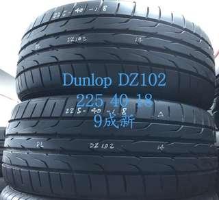 Dunlop DZ102 225-40-18 225/40/18 8成半新 1對 包裝 2254018 長沙灣安裝 免費安裝戥呔 任何尺寸型號 歡迎24小時whatsapp查詢 以下面有連結