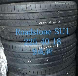 Roadstone SU1 225-40-18 225/40/18 9成新 1對 包裝 2254018 長沙灣安裝 免費安裝戥呔 任何尺寸型號 歡迎24小時whatsapp查詢 以下面有連結