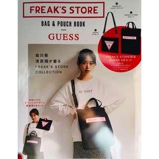 GUESS(ゲス)とFREAK'S STORE  Magazine