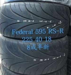Federal RS-R 595 225-40-18 225/40/18 8成半新 1對 包裝 2254018 長沙灣安裝 免費安裝戥呔 任何尺寸型號 歡迎24小時whatsapp查詢 以下面有連結