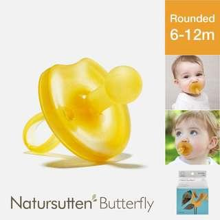 Natursutten Butterfly Rounded Natural Pacifier, M (6-12 Months) — Italy Ergonomic Eco Friendly For Baby Babies Infant Newborn Toddler Rubber Latex Non-Toxic Plastic Free Safe Ventilated Teat Shield Round Nipple Binky Dummy Soother Teether Puting Kuning 奶嘴