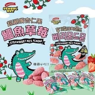🚚 韓國鱷魚草莓杏仁果