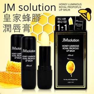 現貨不用等【1+1組合】韓國 JM solution 皇家蜂膠潤唇膏 (3.5g*2) 綠蜂膠 蜂王漿 乾燥 保濕 鎖水