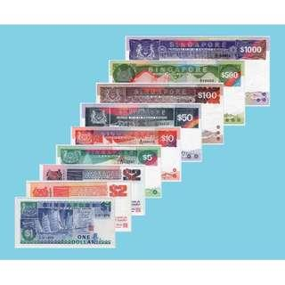 Singapore Ship series $1 - $1000 Set