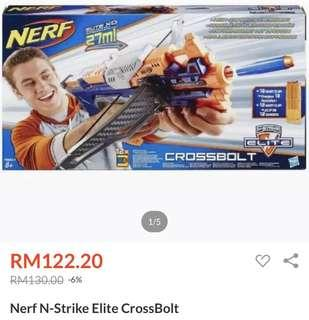 Nerf gun crossbow