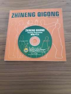 QIGONG ZHINENG Book guide with DVD