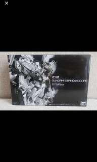 Gundam STANDart-Core Ex-S Gundam