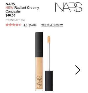 NARS Radiant Creamy Concealer - Cafe Con Leche