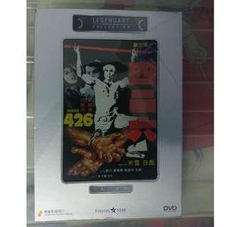 四二六 (1977) DVD