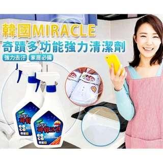 【現貨不用等】韓國 KMPC 魔力奇蹟萬用清潔劑 600ml 浴室 廚房 衣物 多功能強力去污 發酵蘇打不傷手