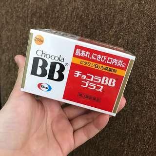 🚚 俏正美 Chocola BB plus 糖衣錠 b群