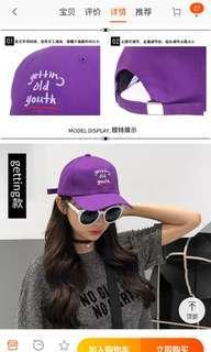 🚚 帽子(紫)