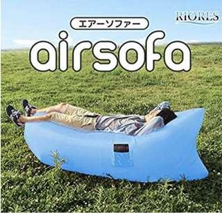 Inflatable Air Sofa (Blue)