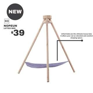 【BRAND NEW/LAST 2】 NOPEUN Lifted Bed Lilac