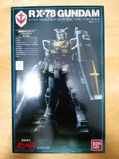 PB 1/144 Gundam real type 高達 模型