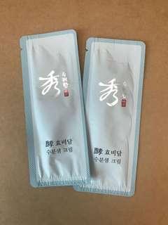 Sooryehan HYO water-spring multi cream