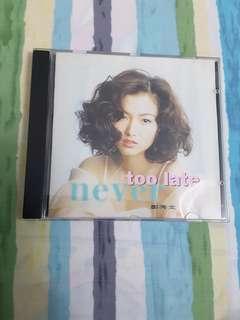 鄭秀文 never too late 華星cd