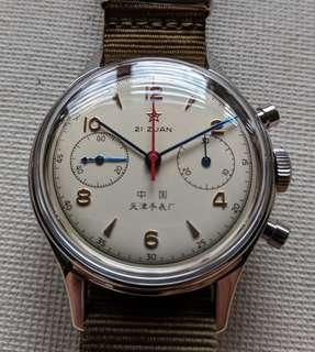 38mm Classic Seagull 1963 Airforce Hand-Wound Mechanical Chronograph