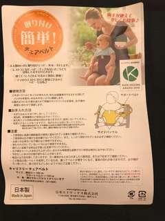 🚚 日本eoghtex多功能方便寶寶兒童餐椅固定背帶