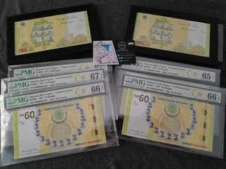MRR RM60 COMMERATIVE BANKNOTE