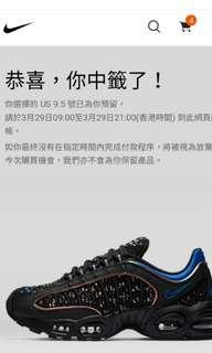 Nike Air Max Tailwind IX/ S US9.5 Black/Hyper cobalt-black
