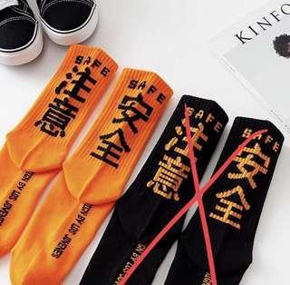 🚚 日系街頭 舒適男女通用中統小腿襪 文字、條文款
