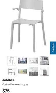 Designer Ikea Sturdy Dining Chair JANINGE with arm rest