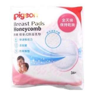 🚚 轉售 全新未拆 貝親 PIGEON 蜂巢式防溢乳墊36入(ㄧ包)用過最好用👍