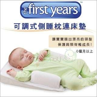 First Years 嬰兒透氣三角枕 Baby Pillow
