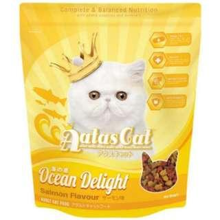 Aatas Cat Ocean Delight Salmon Cat Dry Food - 7kg