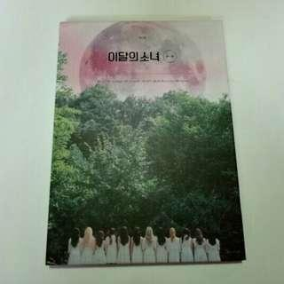 LOONA 1st Mini Album ++ (Limited B Version)