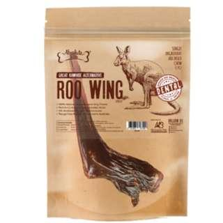 Absolute Bites Air Dried Roo Wings Dog Treats (1 pc)