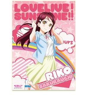 Giant RIKO Poster - Love Live! Sunshine!!