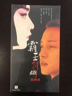霸王別姬 3VCD 珍藏長紙盒版