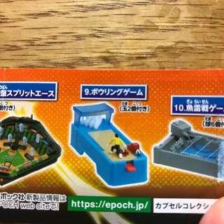 🚚 保齡球 扭蛋 小物 玩具
