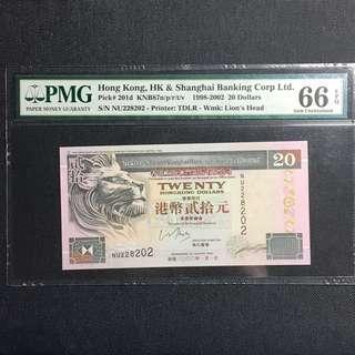 香港2000年滙豐銀行二十元紙幣(幣膽)PMG 66EPQ
