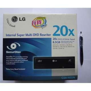 LG 20X DVD Rewriter Internal Super Multi - black & ivory黑及象牙色