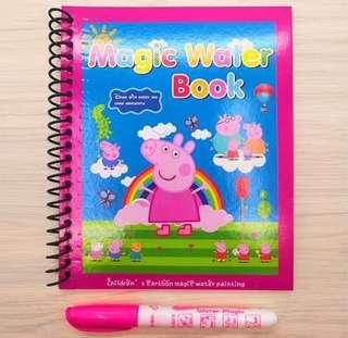 🚚 全新 佩佩豬 水畫冊 讓孩子安心畫畫