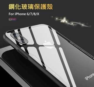 🚚 iPhone Xr 鋼化玻璃殼(白)
