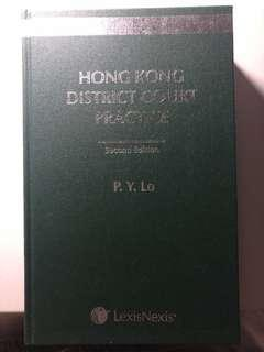 [Law] Hong Kong District Court Practice